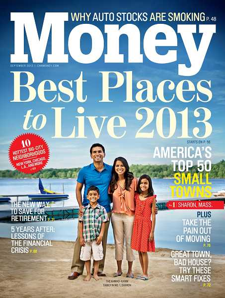 by: COURTESY MONEY MAGAZINE - Sherwood is listed as one of the nation's top 10 small towns based on liveability factors.