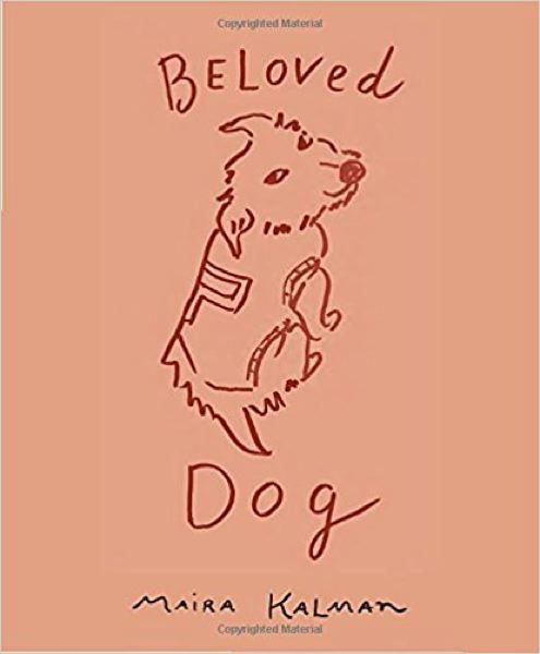 COURTESY IMAGE - 'Beloved Dog'
