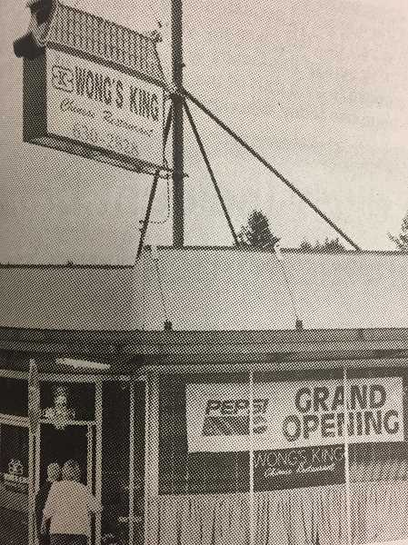 ARCHIVE PHOTO - In 1998, Wong's King Restauraunt opened in Estacada.