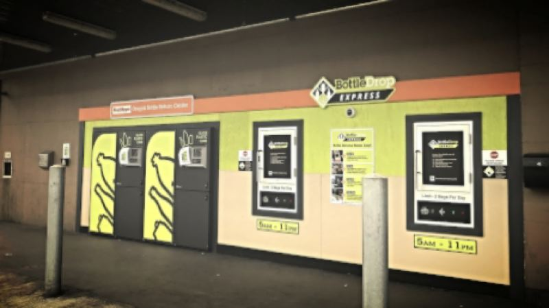 COURTESY: OBRC - The new BottleDrop location features a variety of options for recycling cans and bottles.