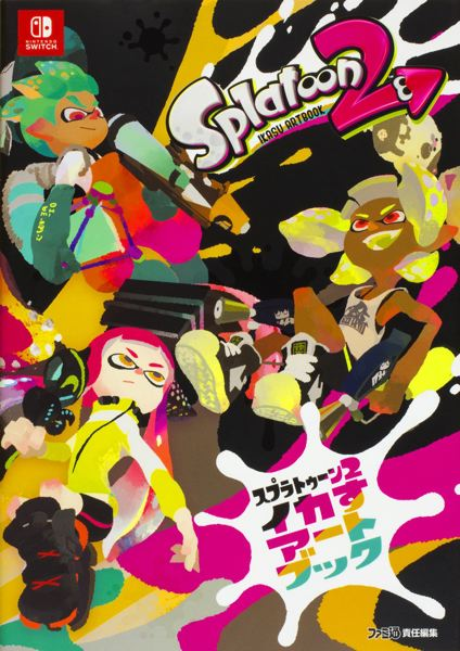 COURTESY PHOTO - A Portland Japanese-language school parent didn't like the illustrations or the story in 'Splatoon 2.'