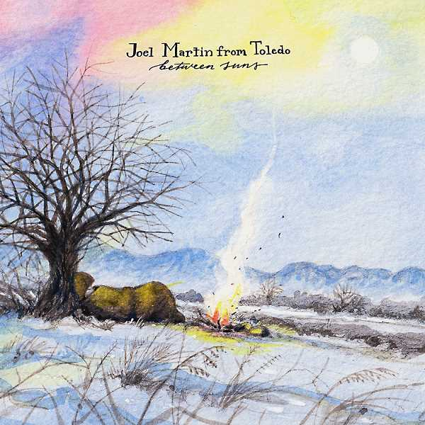 SUBMITTED PHOTO - GFU student Joel Martin's first album is titled 'Between Suns.'