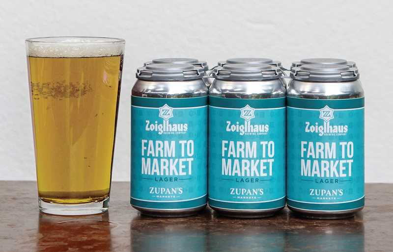 COURTESY PHOTO  - Zupans Markets has released its ninth Farm-to-Market brew, called Farm to Market Lager, a collaboration between the market and Zoiglhaus Brewing in southeast Portland. The lager is made in the German style, crisp and refreshing. It is the first of Zupans Farm-to-Market brews to come in a can.