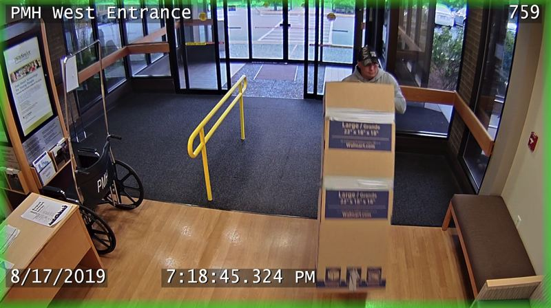 VIA MPD - A man used a handcart and a cardboard box to steal an ATM loaded with $17,000 from a Milwaukie hospital, police say.