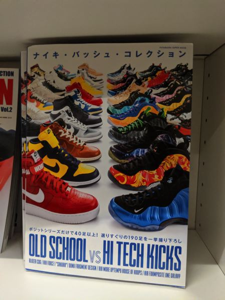 PAMPLIN MEDIA GROUP: JOSEPH GALLIVAN  - Sneakerheads are accommodated at the new Kinokuniya Portland Downtown.