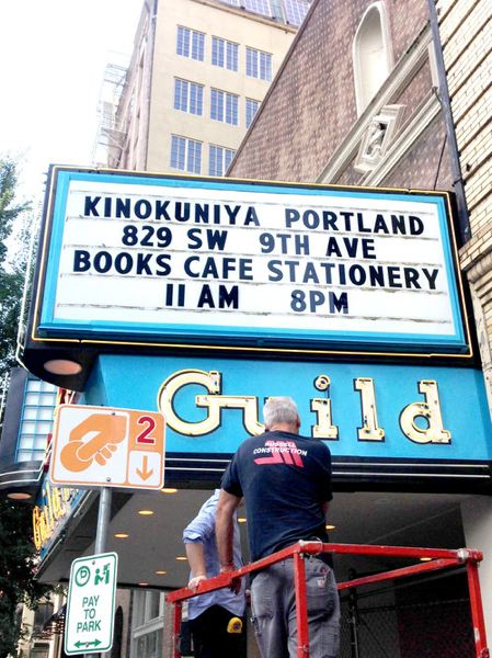COURTESY: KINOKUNIYA  - The Kinokuniya Portland Downtown, which opened in August in the former Guild Theater space.