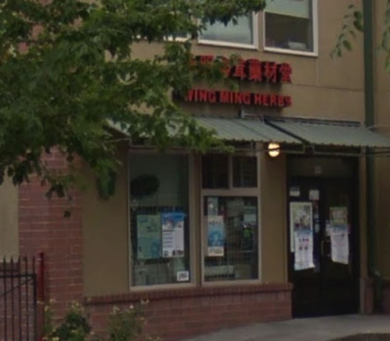 GOOGLE MAPS - Oregon State Police say the shark fins were sold out of this 82nd Avenue shop, Wing Ming Herbs.