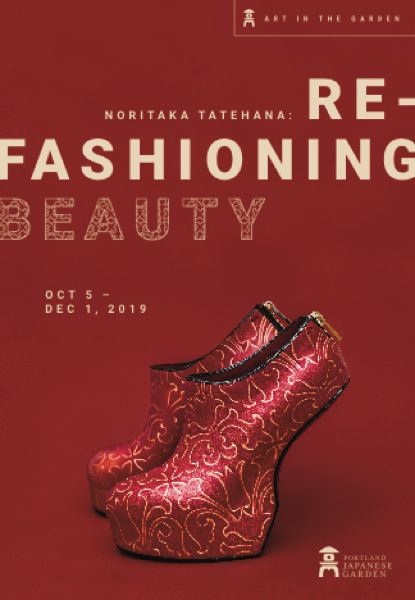 COURTESY PHOTO - Portland Japanese Garden's Noritaka Tatehana: Refashioning Beauty exhibit includes a lecture at 5 p.m.  Oct. 5, 2019