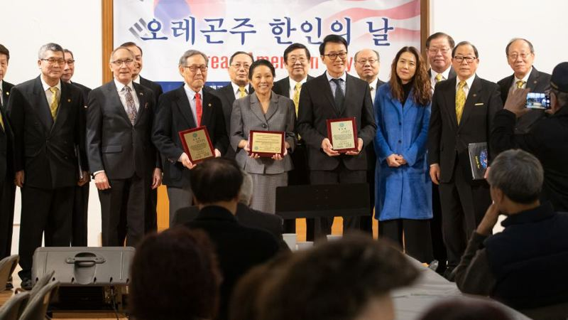 COURTESY PHOTO: MULTNOMAH COUNTY - Commissioner Lori Stegmann was honored by the Korean Society of Oregon last month.
