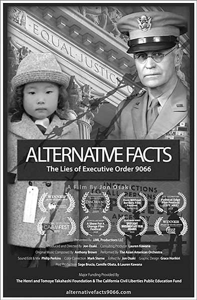 COURTESY PHOTO  - PCC will screen Alternative Facts: The Lies of Executive Order 9066 at 2 p.m. Feb. 23 at the Performing Arts Center on the Sylvania Campus, 12000 SW 49th Ave. in Portland. The event is free; seating is on a first-come, first-serve basis.