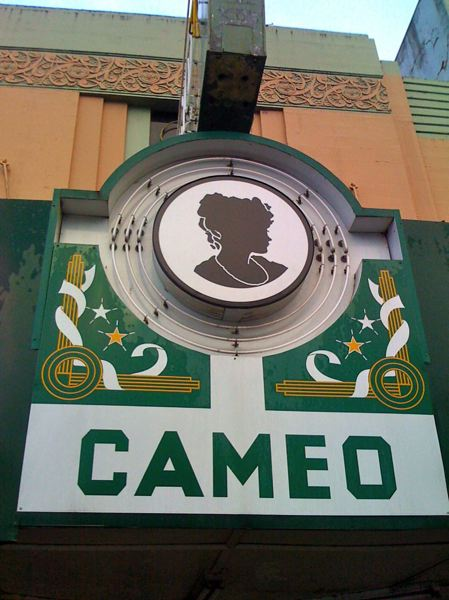 COURTESY PHOTO: CAMEO THEATRE - The Cameo Theatre plans improvements in character with its Art Deco design.