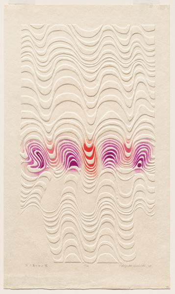 COURTESY PHOTO: PORTLAND ART MUSEUM - Yoshida Chizuko's print 'Violet in a White Layer, 1968,' with its embossed paper and minimal colors, shows how far she had come in a decade as Minimalism emerged.