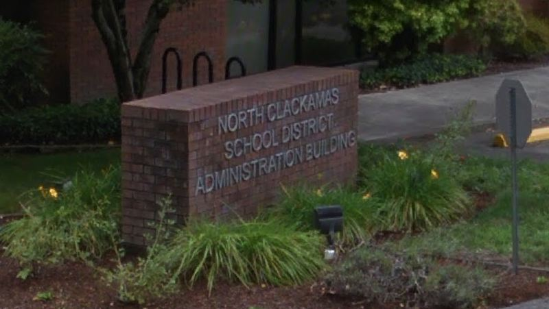 COURTESY: GOOGLE MAPS - The North Clackamas School District administration building in Milwaukie is shown here.