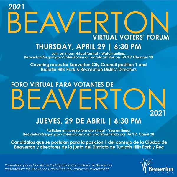 COURTESY PHOTO: CITY OF BEAVERTON - Before the May 18 special election, Beaverton will host a virtual voters' forum for people to ask candidates any questions or express concerns about issues in the community. People can submit questions prior to the event.