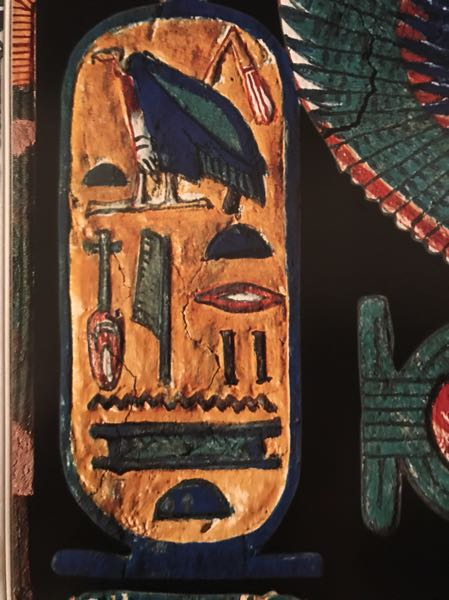 COURTESY PHOTO: PORTLAND ART MUSEUM - The Queen Nefertari tomb was full of art work, much of it on display at Portland Art Museum.