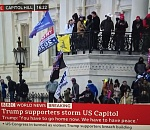 Oregon delegation caught in evacuation of U.S. Capitol