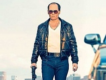 SUBMITTED - Cold hearted - Johnny Depp takes on the role of infamous Boston gangster James 'Whitey' Bulger in 'Black Mass,' an engaging but too short film about Bulger's criminal exploits in the 1970s and 1980s.
