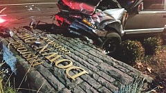 CONTRIBUTED PHOTO - An allegedly impaired driver destroyed this sign Friday, Nov. 27, on West Powell Boulevard in downtown Gresham. The sign welcomes visitors to Historic Downtown Gresham.