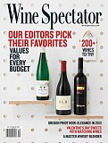 SUBMITTED - Oregon wine is prominently featured in Wine      Spectator's February issue, which includes a feature story about the 2013 vintage that was threatened by inclement and unpredictable weather.