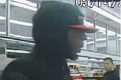 TIGARD POLICE - Police say two men robbed a Walgreens Pharmacy on May 14.