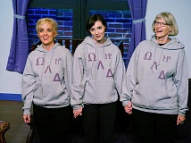 COURTESY PHOTO: HART THEATRE - Left to right, Christie Quinn plays Layla Bainer, Kaitlynn Baugh plays Megan Horne and Kathleen Silloway plays Rose Hawthorne in HARTs Page to Stage production, Continuing Education, written by Sharon Gavin.