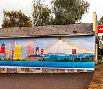 Sellwood artist paints 60-foot mural on Westmoreland office