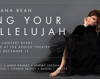 Beaverton's Shoshana Bean to host streaming holiday concert