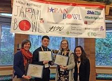 SUBMITTED PHOTO: COURTESY OF LOHS - Lake Oswego High School seniors Nathan Wong and Jessica Weis won in their category in the inaugural Pacific Northwest Japan Bowl on March 11, and they earned a trip to nationals in D.C. April 6-7. From left: Teacher Charlotte Stewart, Wong, Weis and assistant teacher Hina Oishi.