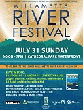 COURTESY PORTLAND HARBOR COMMUNITY ADVISORY GROUP  - This year's Willamette River Festival theme is to celebrate the river, and its impending cleanup.