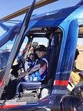 Rihanna got to ride in a Life Flight helicopter as part of a special day.