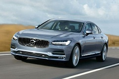VOLVO CARS NORTH AMERICA LLC - The styling of the 2017 Volvo S90 is contemporary but still inlcudes a version of the company's distinctive grill.