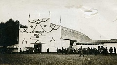 PHOTO COURTESY OF GRESHAM HISTORICAL SOCIETY - Gresham historical Society's new exhibit will feature a plethora of photographs from the Multnomah County Fair, which took place in Gresham until 1969. This photo of one of the permanent fair building was taken around 1912.
