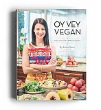 SUBMITTED PHOTO - Lake Oswego resident Estee Raviv has released Oy Vey Vegan. The book is available at Amazon.com and on her website, Esteeskitchen.com.